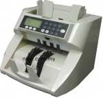 currency-bill-counter-ec-85ir