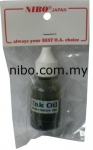 ink-oil_c44bfda4fe6d053268af4eba6417be49
